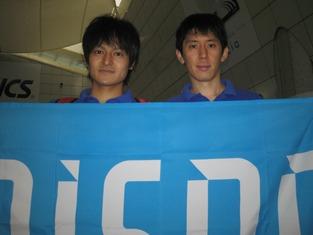 ジャパンマスターズ2012