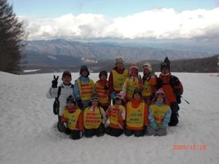 東海スキー 山頂