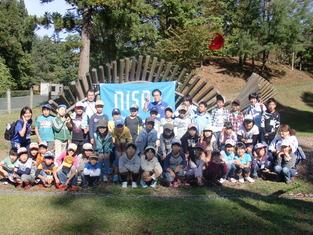 仙台南バスハイク 西蔵王公園