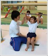 ジュニアスクール(体操)