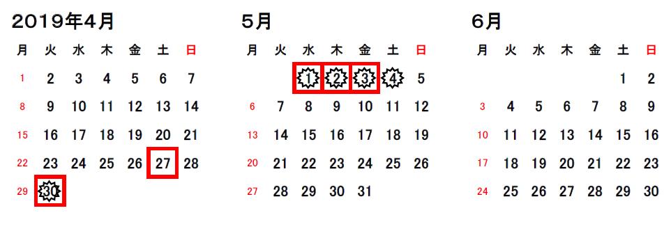 岩槻フィットネスカレンダー